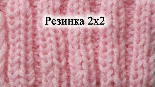 Английская резинка спицами: варианты вязания с описанием анлийская резинка спицами 13 1