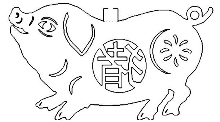 Вытынанки на 2019 Год свиньи 131