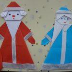Детская поделка-аппликация Дед мороз