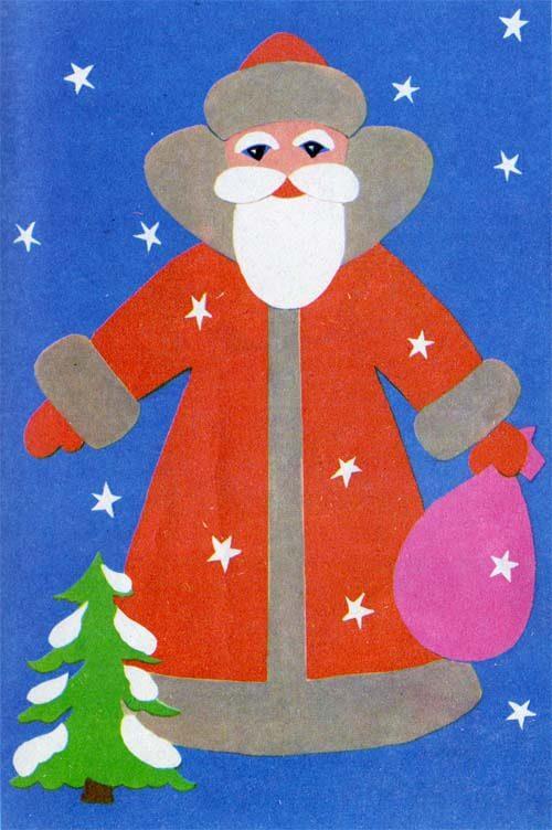 Детская поделка аппликация Дед мороз 9 2