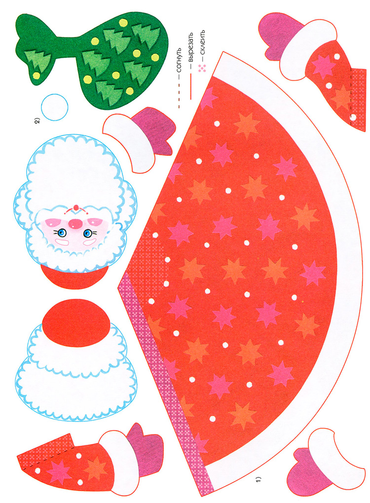 Дед мороз из бумаги: яркая аппликация для ребенка Kak sdelat ded moroza iz bumagi 3 1