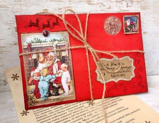 Конверт для письма Деду Морозу: надо верить в чудеса konvert dlya pisma Dedu Morozu 18