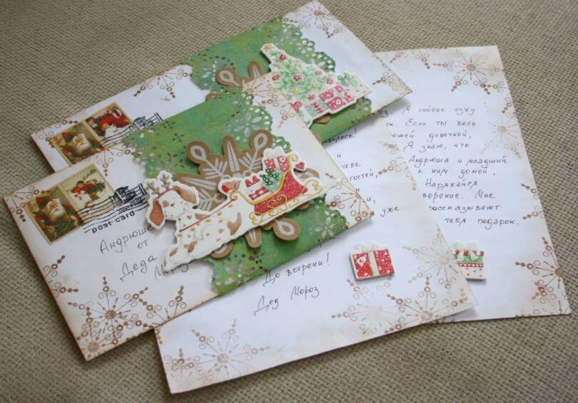 Конверт для письма Деду Морозу: надо верить в чудеса konvert dlya pisma Dedu Morozu 7