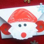 Конверт для письма Деду Морозу: надо верить в чудеса