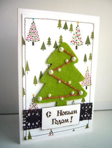 Заготовка для письма Деду Морозу   открытка из фетра otkrytka iz fetra 1