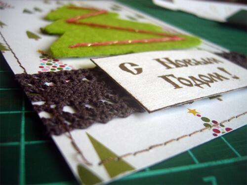 Заготовка для письма Деду Морозу   открытка из фетра otkrytka iz fetra 17