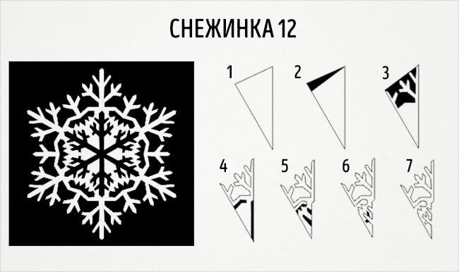 Красивые снежинки из бумаги: советы, схемы snowflakes 15