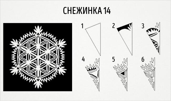 Красивые снежинки из бумаги: советы, схемы snowflakes 17