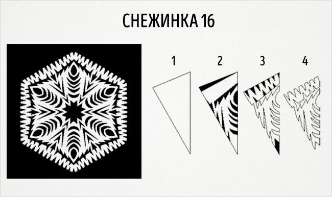 Красивые снежинки из бумаги: советы, схемы snowflakes 19