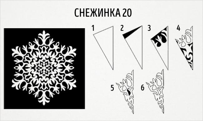 Красивые снежинки из бумаги: советы, схемы snowflakes 23