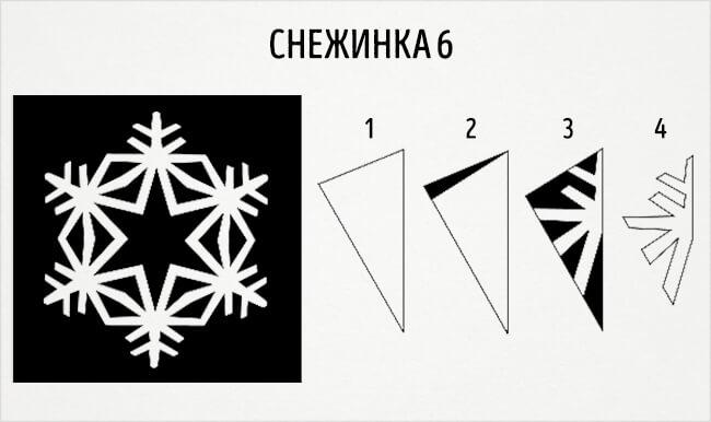 Красивые снежинки из бумаги: советы, схемы snowflakes 9