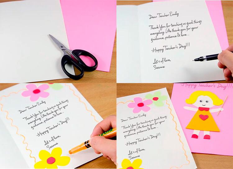 Как поздравить учителя: красивые открытки на день учителя 32 35
