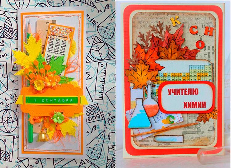 Как поздравить учителя: красивые открытки на день учителя 8 11