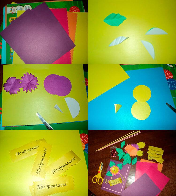 Как поздравить учителя: красивые открытки на день учителя 92 97