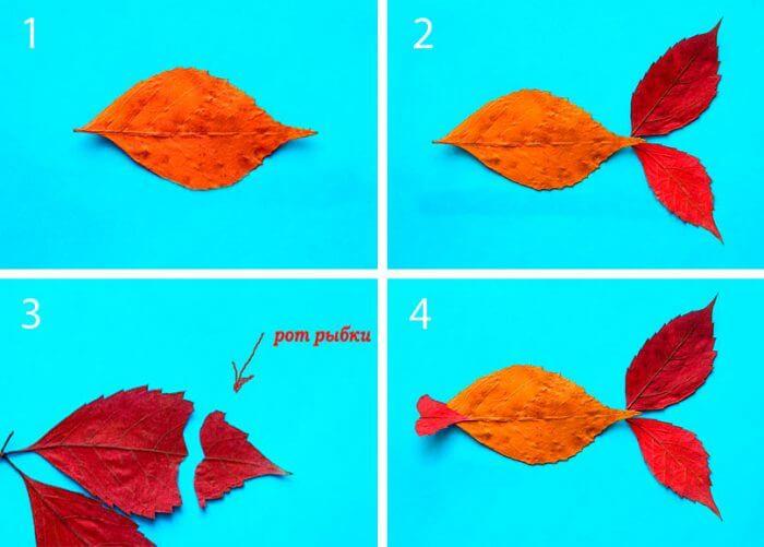 Аппликации из листьев на тему Осень: интересные поделки с фото applikacii iz listev 29