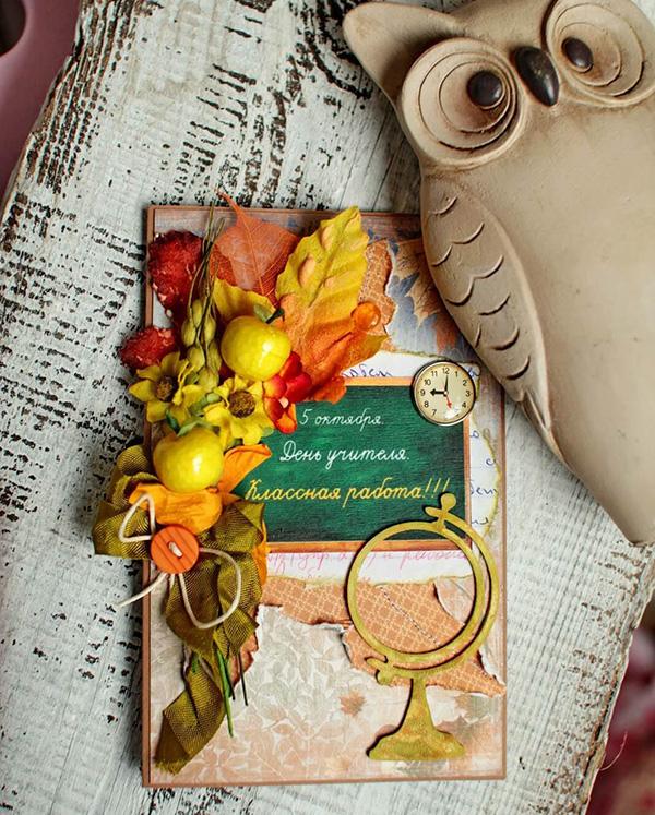 Как поздравить учителя: красивые открытки на день учителя otkrytka na den uchitely 10 2