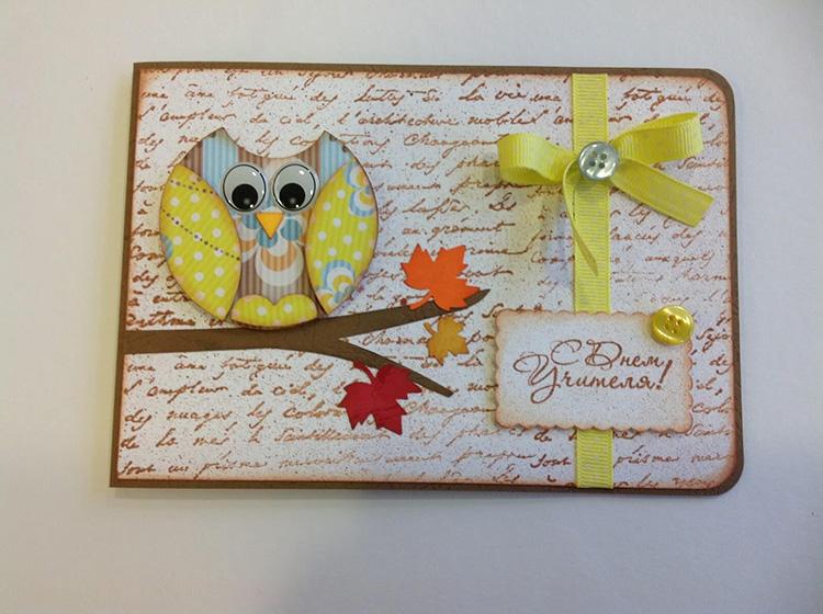 Как поздравить учителя: красивые открытки на день учителя otkrytka na den uchitely 101