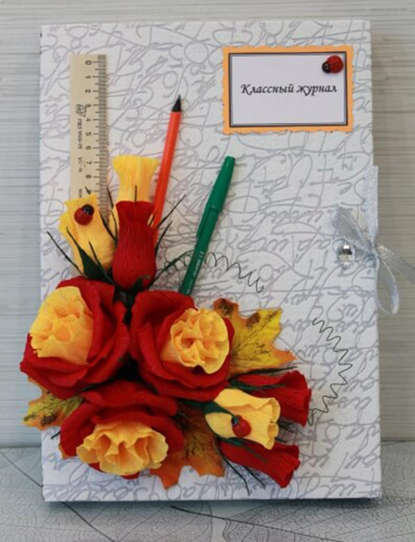 Как поздравить учителя: красивые открытки на день учителя otkrytka na den uchitely 102