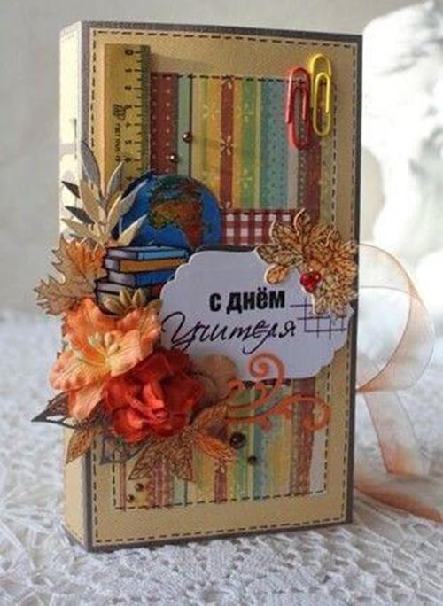 Как поздравить учителя: красивые открытки на день учителя otkrytka na den uchitely 104