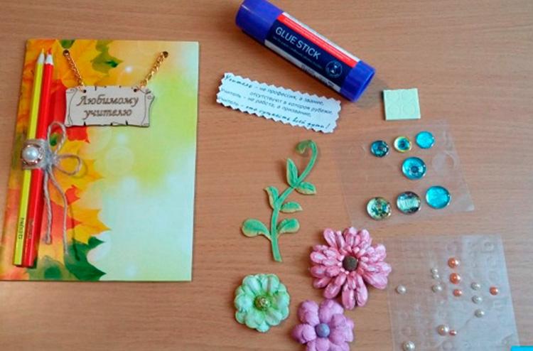 Как поздравить учителя: красивые открытки на день учителя otkrytka na den uchitely 117