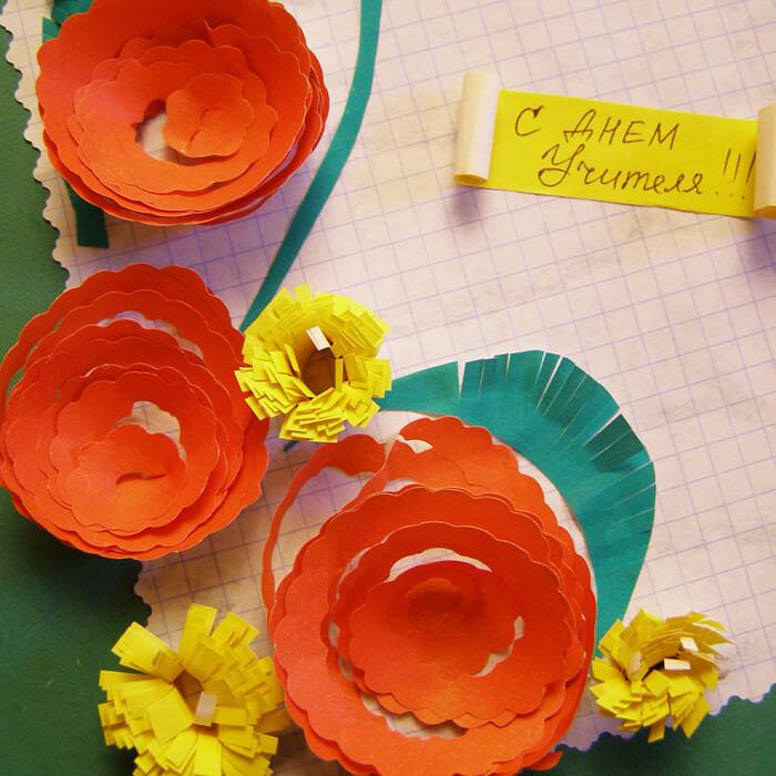 Как поздравить учителя: красивые открытки на день учителя otkrytka na den uchitely 18