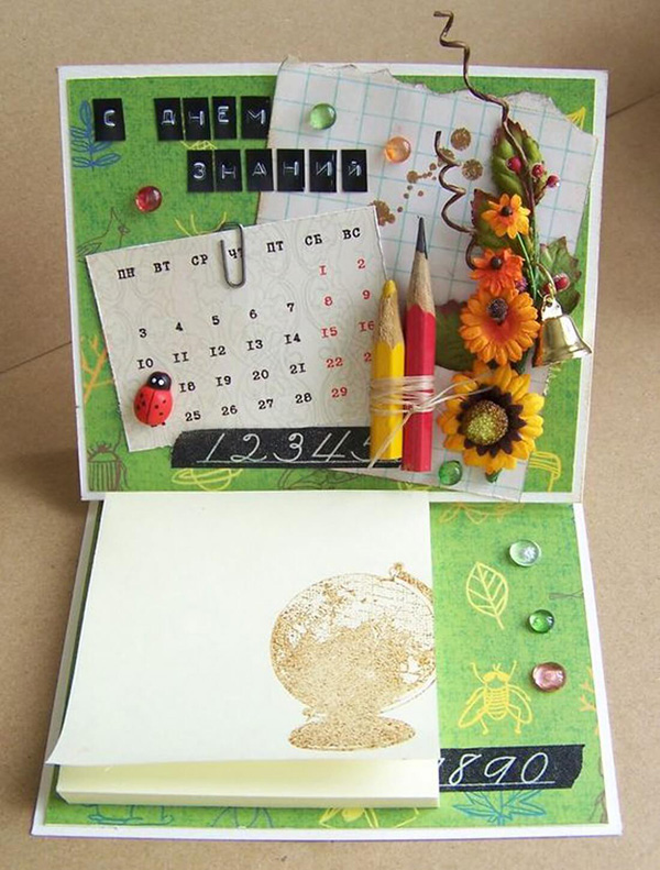 Как поздравить учителя: красивые открытки на день учителя otkrytka na den uchitely 2 1