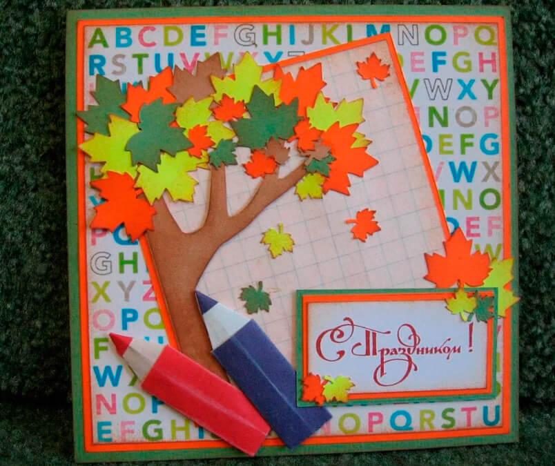 Как поздравить учителя: красивые открытки на день учителя otkrytka na den uchitely 37