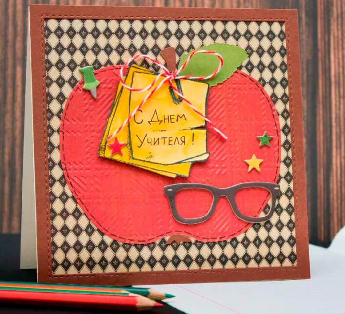 Как поздравить учителя: красивые открытки на день учителя otkrytka na den uchitely 38
