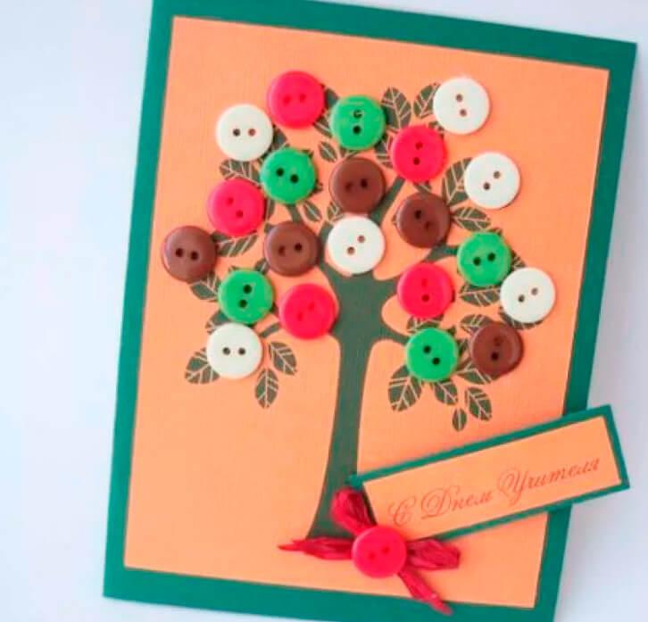 Цветы для, открытка с днем учителя своими руками легкие