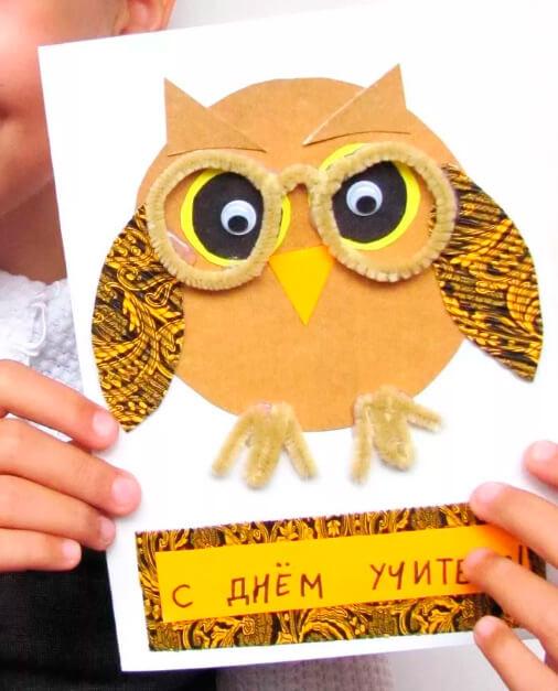 Как поздравить учителя: красивые открытки на день учителя otkrytka na den uchitely 58