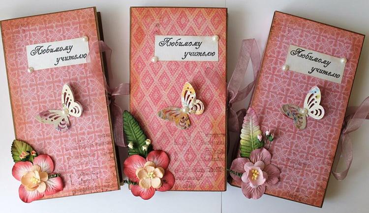 Как поздравить учителя: красивые открытки на день учителя otkrytka na den uchitely 60 3