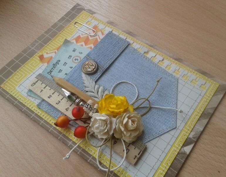 Как поздравить учителя: красивые открытки на день учителя otkrytka na den uchitely 62