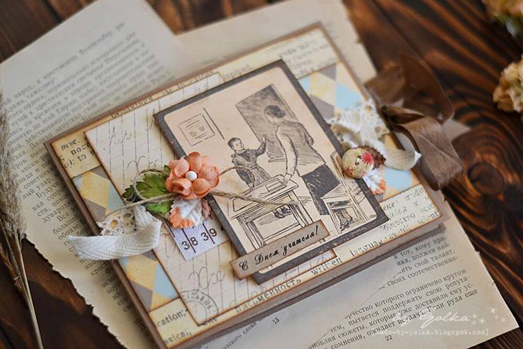 Как поздравить учителя: красивые открытки на день учителя otkrytka na den uchitely 71 3