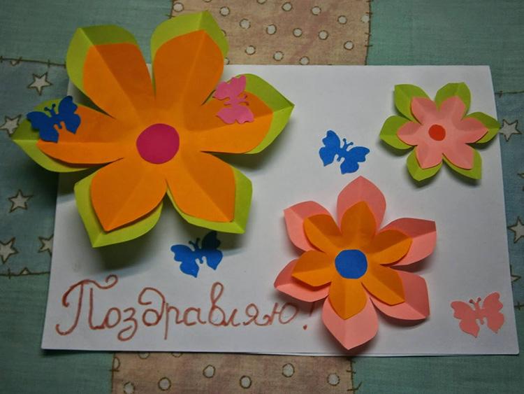 Как поздравить учителя: красивые открытки на день учителя otkrytka na den uchitely 80