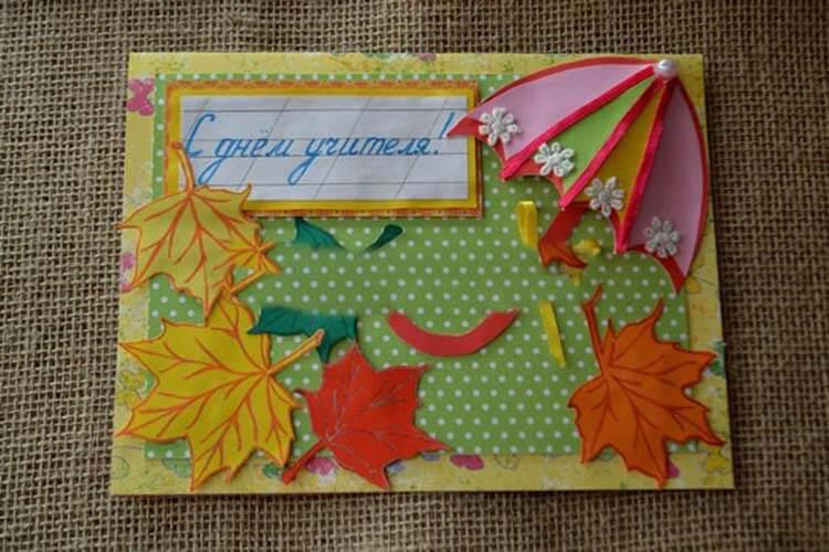 Изготовить поздравительную тематическую открытку для 2-4 класса, приколы тетрадь смерти