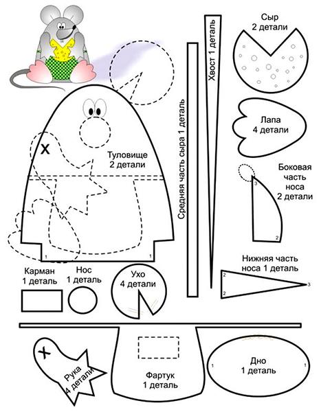 Как сделать крысу из фетра: пошаговые мастер классы myshka iz fetra 36