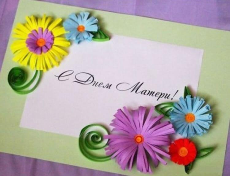 Красивые и яркие открытки для мамы на День матери otkrytka v den materi 110 1