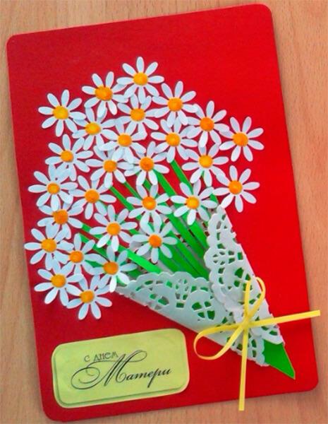 Красивые и яркие открытки для мамы на День матери otkrytka v den materi 111