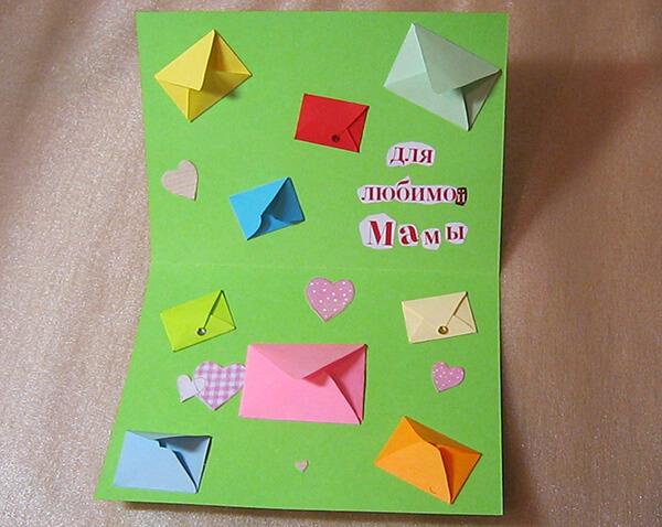 Красивые и яркие открытки для мамы на День матери otkrytka v den materi 50