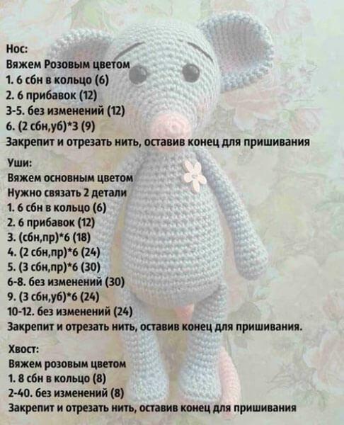 Вязаный подарок на НГ: символ года 2020 Крыса крючком и спицами simvol 2020 goda 10 1