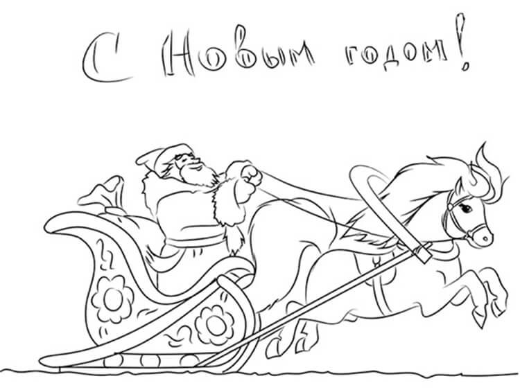 Рисунки на новогоднюю тематику: что можно нарисовать на Новый год risunki na novogodnyuyu temu 17ъ
