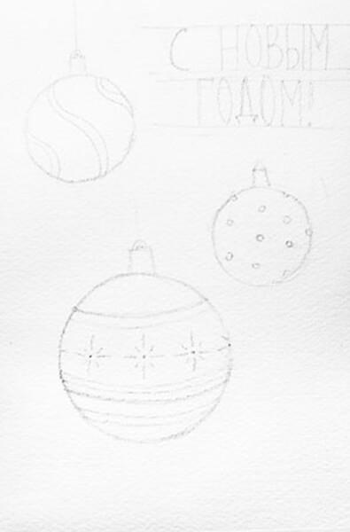 Рисунки на новогоднюю тематику: что можно нарисовать на Новый год risunki na novogodnyuyu temu 94