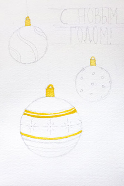 Рисунки на новогоднюю тематику: что можно нарисовать на Новый год risunki na novogodnyuyu temu 96