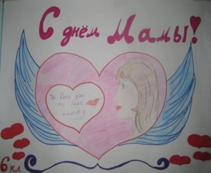 Детские рисунки на день матери: выражаем свою любовь к маме на бумаге risunok na den materi 17