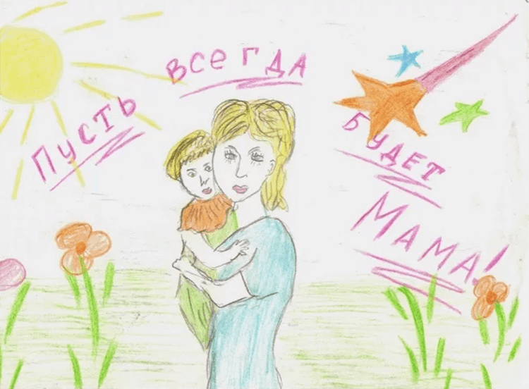 Детские рисунки на день матери: выражаем свою любовь к маме на бумаге risunok na den materi 18