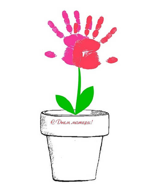 Детские рисунки на день матери: выражаем свою любовь к маме на бумаге risunok na den materi 48