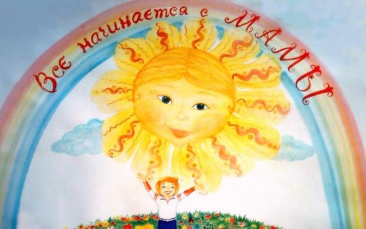 Детские рисунки на день матери: выражаем свою любовь к маме на бумаге risunok na den materi 63