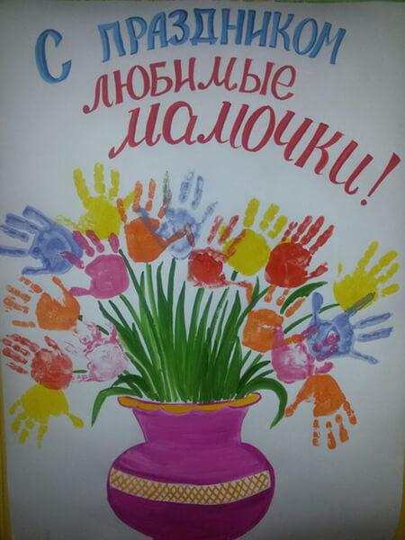 Детские рисунки на день матери: выражаем свою любовь к маме на бумаге risunok na den materi 65