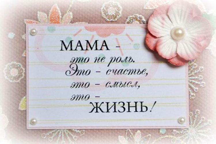 Красивые стихи на день матери: трогательные поздравления для любимых мам stihi mame na den materi 2