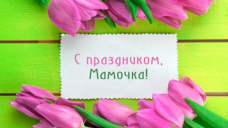 Красивые стихи на день матери: трогательные поздравления для любимых мам stihi mame na den materi 3
